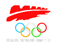 Chinese,Olymepic,Cmmittee