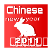 chinese calender,year of the rabbit,hare,rabbit,chinese zodiac,chinese astrology,chinesenewyear2011,2011