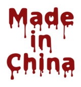 made,china,blood,text,country,public domain,meleting