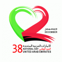 Free download of uae national day vector graphics and illustrations uae 38th national day m4hsunfo