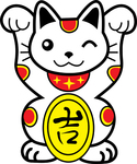 cat,lucky,animal,chinese,kitty